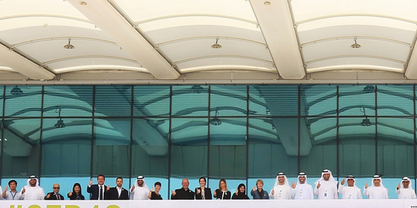 Abu Dhabi National Exhibitions Company celebrates Global Exhibitions Day