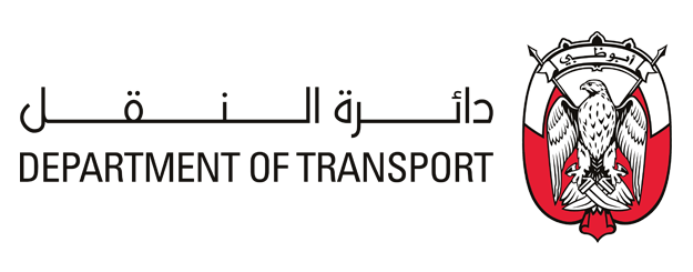 دائرة النقل