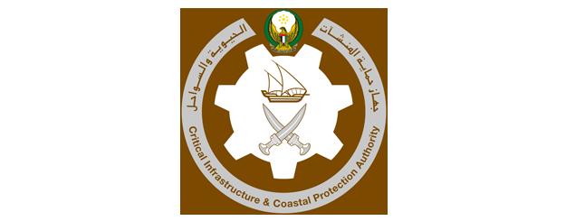 جهاز حماية المنشآت الحيوية والسواحل