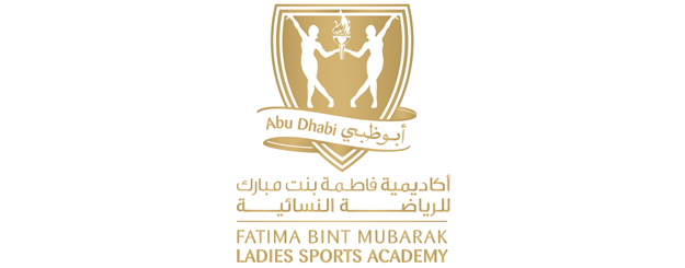 Fatima Bint Mubarak Ladies Sports Academy