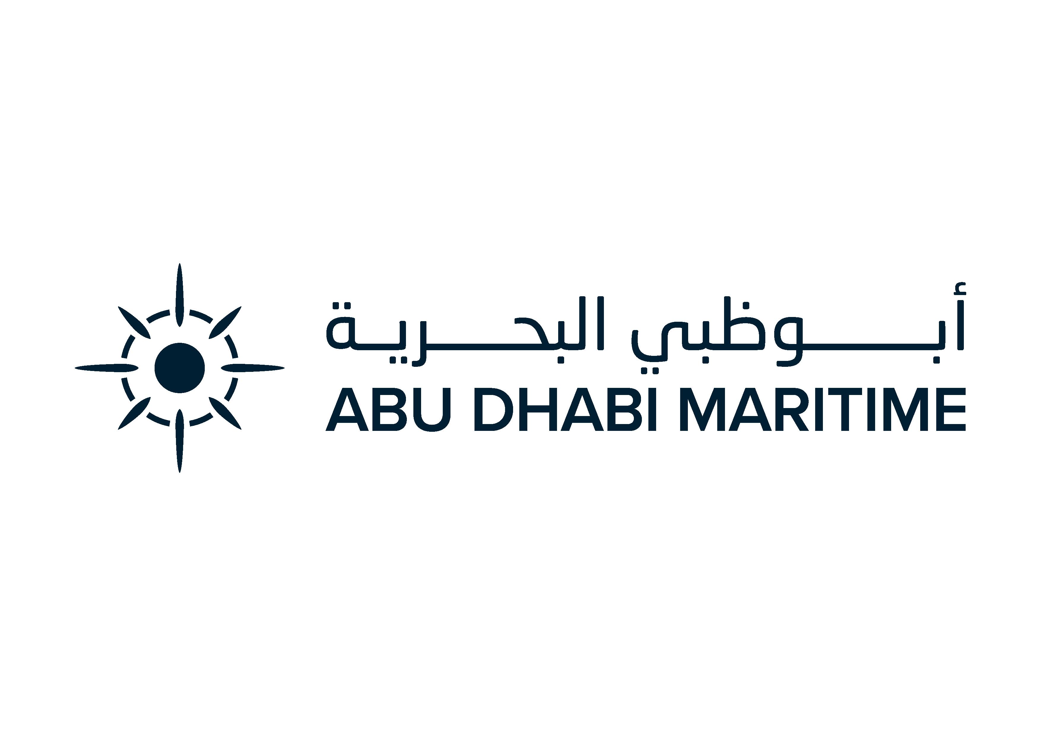 Abu Dhabi Maritime